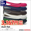 crocs【クロックス】 Duet Flat/デュエット フラット レディース サンダル  【532P19Mar16】