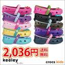 crocs kids【クロックスキッズ】 Keeley/キーリーガールズ10P12Jul14