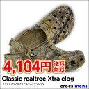 crocs【クロックス メンズ】Classic realtree Xtra clog/クラシック リアルツリー エクストラ クロッグ 迷彩 アウトドア キャンプ フェス 釣り【10P03Dec16】