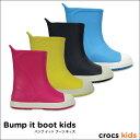 crocs kids【クロックスキッズ】Bump it boot kids/バンプ イット ブーツ キッズ レインシューズ 長靴 スノーブーツ ※※