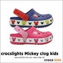 楽天clustic-Rcrocs kids【クロックスキッズ】Croslights Mickey Clog Kids / クロスライツ ミッキ— クロッ キッズ ※※ サンダル サボサンダル ディズニー ペア LED ミニー