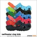 crocs kids【クロックスキッズ】Swiftwater Clog Kids / スウィフトウォーター クロッグ キッズ ※※ アウトドア サンダル ビーサン ビー..