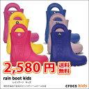 crocs kids【クロックスキッズ】  handle it rain boot kids/ ハンドルイット レインブーツ キッズ レインシューズ 長靴 スノーブーツ