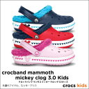 crocs kids【クロックスキッズ】Kids Crocband Mammoth Mickey 3.0 /クロックバンド マンモス ミッキー クロッグ 3.0 キッズ※※10P12May14