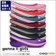 crocs kidsGenna II Girls/II 