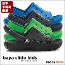 crocs kids【クロックスキッズ】 Baya Slide Kids/バヤ スライド キッズ10P21May14