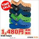 crocs kids【クロックスキッズ】 Kids Baya/キッズバヤ【SALE】