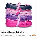 crocs kids【クロックスキッズ】 Keeley Flower Flat Girls/キーリー フラワー フラット ガールズ※※10P12May14