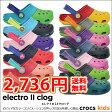 crocs kids【クロックスキッズ】 Electro II Clog Kids / エレクトロ 2.0 クロッグ キッズ【10P01Oct16】