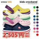 crocs kids【クロックスキッズ】Kids Crocband / キッズ クロックバンド ケイマン サ