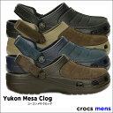 crocs【クロックス】Yukon Mesa Clog/ユーコン メサ クロッグ※※ メンズ サンダル ターボストラップ 街歩き