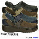 crocs【クロックス】Yukon Mesa Clog/ユーコン メサ クロッグ※※ メンズ サンダ