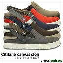 crocs【クロックス】Citilane canvas clog/シティレーン キャンバス クロッグ