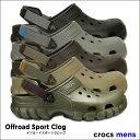 crocs【クロックス】Offroad Sport Clog...