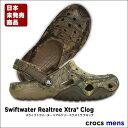 crocs【クロックス】Swiftwater Realtree Xtra Clog/スウィフトウォーター リアルツリー エクストラ クロッグ※※