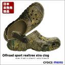 crocs【クロックス】offroad sport realtree xtra clog/オフロード スポーツ リアルツリー エクストラ クロッグ※※  ターボストラップ アウトドア キャンプ フェス 釣り 街歩き