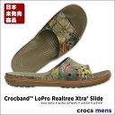 crocs【クロックス】Crocband LoPro Realtree Xtra Slide/クロックバンド ロープロ リアルツリー エクストラ スライド ※※ シャワーサンダル
