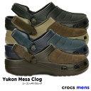 crocs【クロックス メンズ】Yukon Mesa Clog /ユーコン メサ クロッグ メンズ サンダ