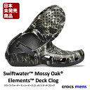 crocs【クロックス】Swiftwater Mossy O...