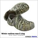 crocs【クロックス】Winter Realtree Max-5 Clog/ウインター リアルツリー マックス5 クロッグ※※ 迷彩 マンモス ボア ムートン【10P03Dec16】