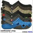 crocs【クロックス】swiftwater clog m / スイフトウォーター クロッグ メンズ ※※ アウトドア キャンプ フェス 釣り 街歩き 父の日ギフト【10P18Jun16】