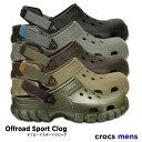 crocs【クロックス メンズ】Offroad Sport ...