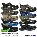 ●●crocs【クロックス メンズ】Swiftwater Sandal Mens / スイフトウォーター サンダル