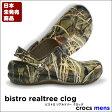 ショッピングCROCS crocs【クロックス メンズ】 Bistro Realtree Clog/ビストロ リアルツリー クロッグ※※10P21Aug14