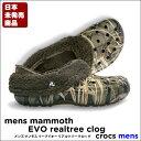 crocs【クロックス】 Mens Mammoth EVO Realtree Clog/メンズ マンモス イ—ブイオー リアルツリー クロッグ※※10P21Aug14