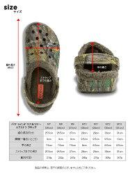 crocskids【クロックスキッズ】MensYukonSlip-onShoe/メンズユーコンスリップオンシュー