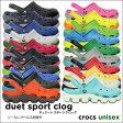 ショッピングCROCS crocs【クロックス】 Duet Sport Clog/デュエット スポーツ クロッグ※※ メンズ レディース サンダル 10P30Nov14