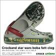 crocs【クロックス】Crocband star wars boba fett clog/クロックバンド スター・ウォーズ ボバ・フェット クロッグ※※ starwars スターウォーズ ボバフェット【10P01Oct16】
