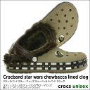 crocs【クロックス】Crocband star wars chewbacca lined clog/クロックバンド スター・ウォーズ チューバッカ ラインド...