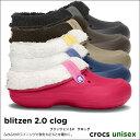 crocs【クロックス】 Blitzen 2.0 Clog/ブリッツェン 2.0 クロッグ※※10P11Aug14