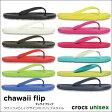 crocs【クロックス】 Chawaii Flip/チャワイ フリップ※※ビーチサンダル ビーサン  サンダル メンズ レディース【10P01Oct16】