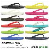 crocs【クロックス】 Chawaii Flip/チャワイ フリップ※※ビーチサンダル ビーサン  サンダル メンズ レディース【10P03Dec16】