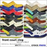 crocs【クロックス】 Front Court Clog/フロント コート クロッグ※※ メンズ レディース サンダル