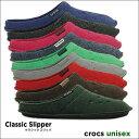 crocs【クロックス】Classic Slipper/クラシック スリッパ メンズ レディース サンダ