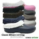 crocs【クロックス】Classic Blitzen 3.0 Clog / クラシック ブリッツェン 3.0 クロッグ マンモス ボア ムートン モコモコ あったかい 冷え取り 冬