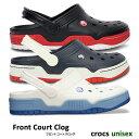 【20%Offクーポン配布中】crocs【クロックス】Front Court Clog / フロント コート クロッグ ※※ メンズ レディース サンダル