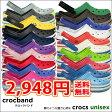 crocs【クロックス】crocband /クロックバンド メンズ レディース サンダル 医療 介護 病院 看護 医療用 【10P18Jun16】