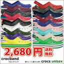 crocs【クロックス】crocband /クロックバンド メンズ レディース サンダル 医療 介護...