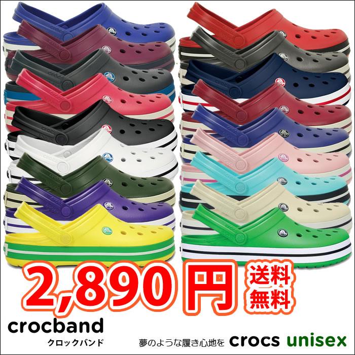 crocs【クロックス】crocband /クロックバンド メンズ レディース サンダル …...:clustic-r:10000950