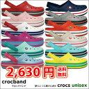 【エントリーP+5倍】crocs【クロックス】Crocban...