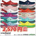 【エントリーP+5倍】crocs【クロッ...