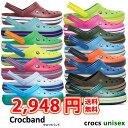 crocs【クロックス】Crocband / クロックバンド...