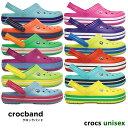 crocs【クロックス】Crocband / クロックバンド メンズ レディース サンダル 医療 介...