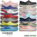crocs【クロックス】Crocband / クロックバンド ※※ メンズ レディース サンダル 医療