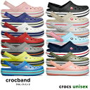 crocs【クロックス】Crocband / クロックバンド ※※ メンズ レディース サンダル 医...