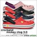 crocs【クロックス】 Crocband Mickey Clog 3.0/クロックバンド ミッキー クロッグ 3.0※※10P12May14